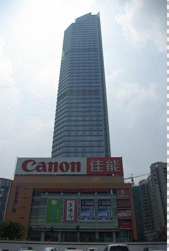 广州维多利亚广场